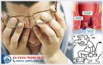 Tìm hiểu về bệnh trĩ hỗn hợp