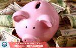 Chi phí phá thai 12 tuần tuổi bao nhiêu tiền tại Kiên Giang ?