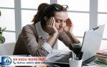 Bệnh lạc nội mạc tử cung gây nguy hiểm thế nào đối với nữ giới?
