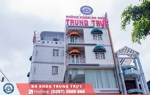 Hỗ trợ chữa trị viêm phụ khoa hiệu quả nhanh chóng và uy tín tại Kiên Giang