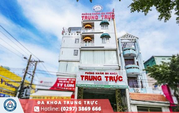 Phòng khám phá thai uy tín tại Kiên Giang